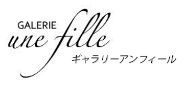 GALERIE une fille~ギャラリーアンフィール~