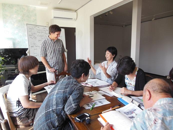 カルチャー教室のイメージ